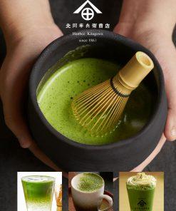 ชาเขียวมัทฉะ